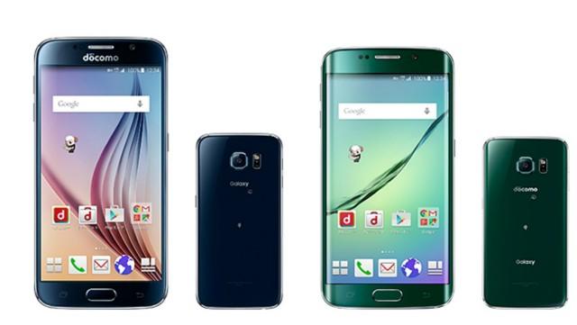 Galaxy S6 Tanpa Merk Samsung