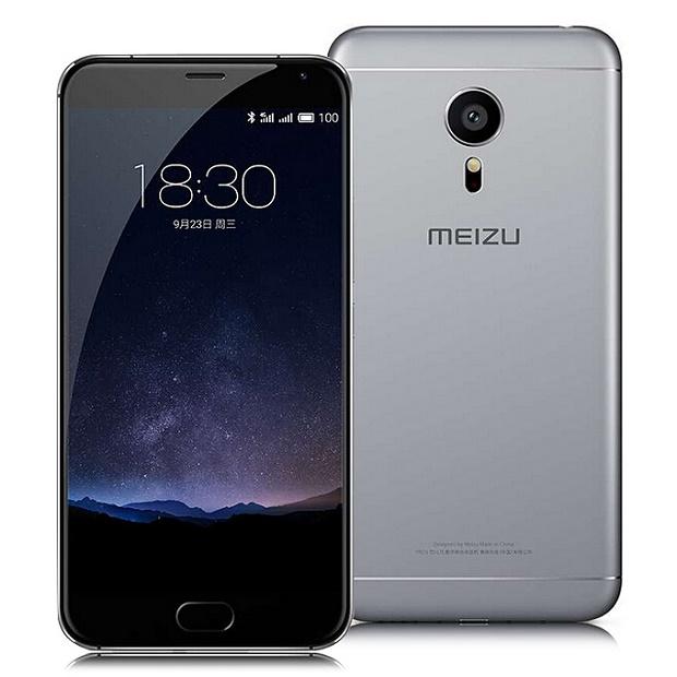 Harga Meizu Pro 5