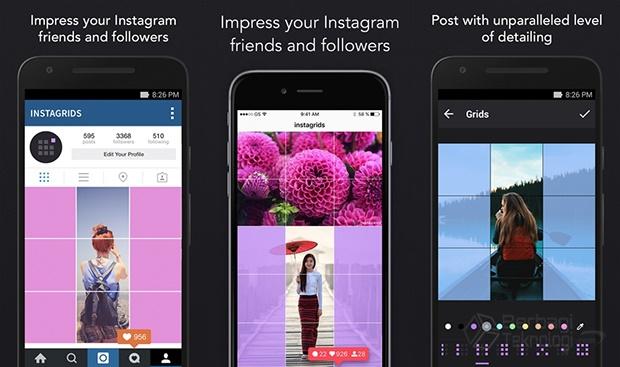 93 Gambar Profil Instagram Unik Terlihat Keren