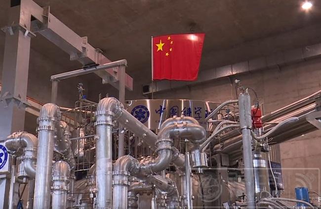 Proyek Matahari Cina